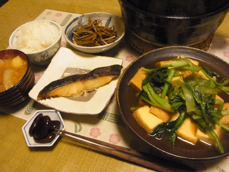 2からすがれいの西京焼・小松菜と厚揚げの煮びたし