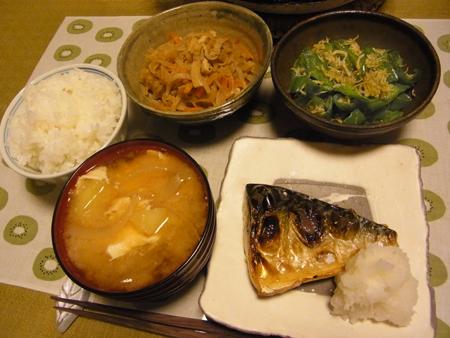 4焼鯖定食
