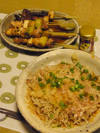 3おろし蕎麦定食