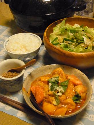1チキンと野菜のトマト煮定食
