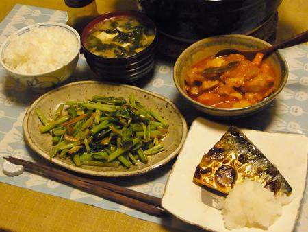 2空芯菜の香味炒め・鯖焼き定食