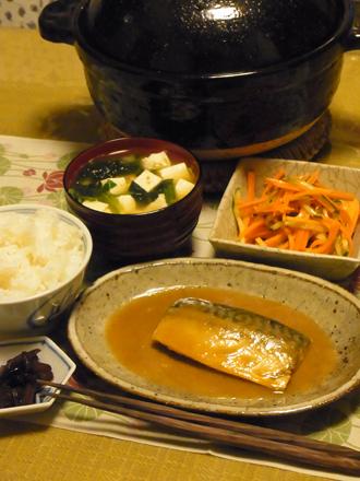 4鯖のみそ煮定食