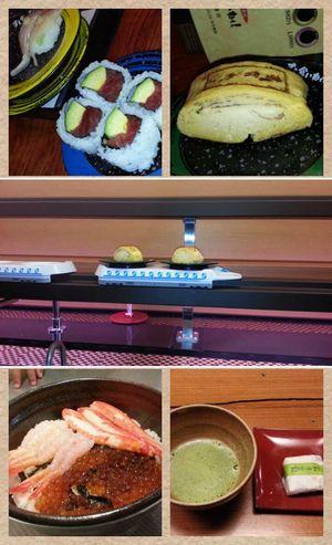 寿司食いねえ2