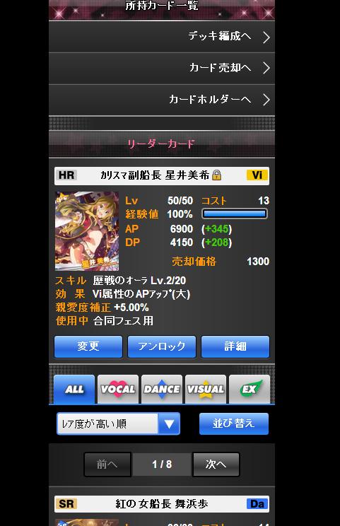 131005@MIKI.jpg