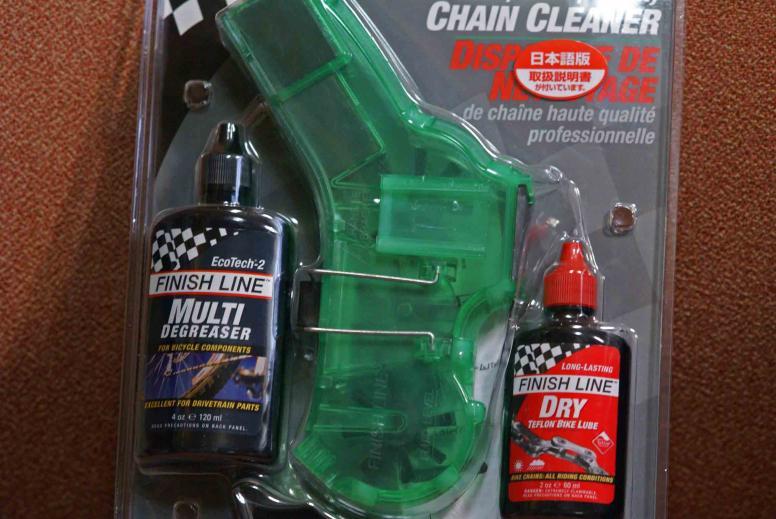 c-cleaner