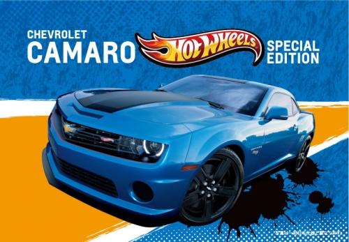 hotwheels-camaro