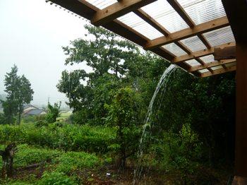 雨250901