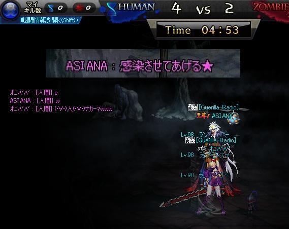 (・∀・)人(・∀・)ナカーマ