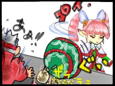 竜神族の小娘3