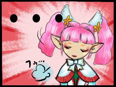 竜神族の小娘6
