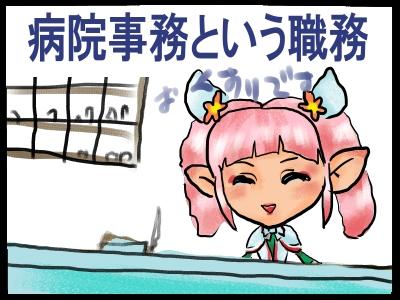 竜神族の小娘10