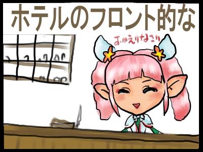 竜神族の小娘9