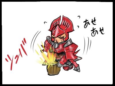 爆弾セット2