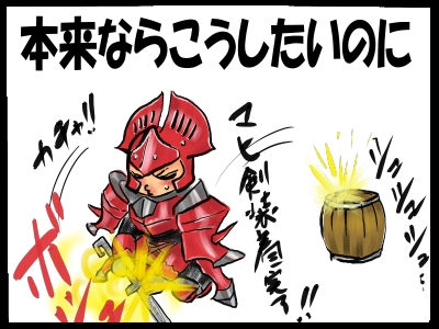 爆弾セット5
