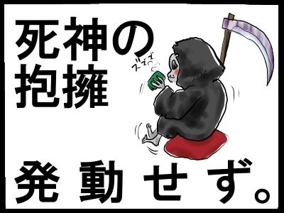 網タイツ4