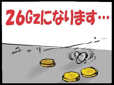 26Gz.jpg