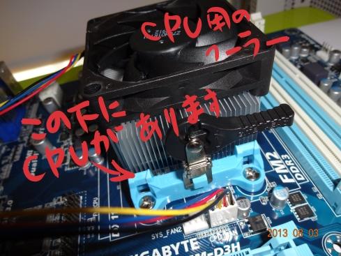 PC6.jpg