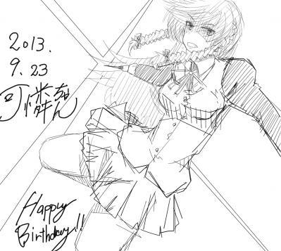 可憐ちゃん生誕祭2013