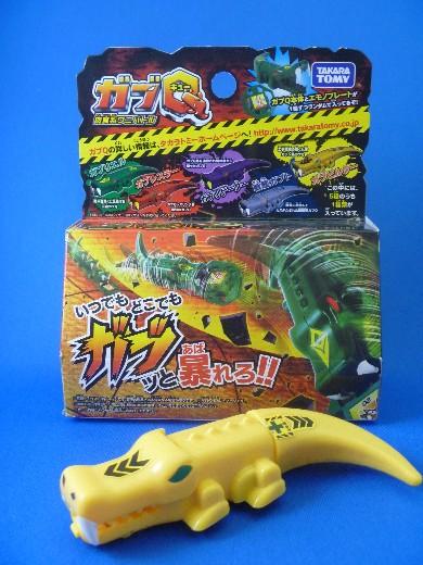 toy20130720-P1040298.jpg