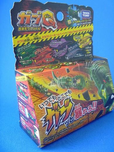 toy20130720-P1040299.jpg