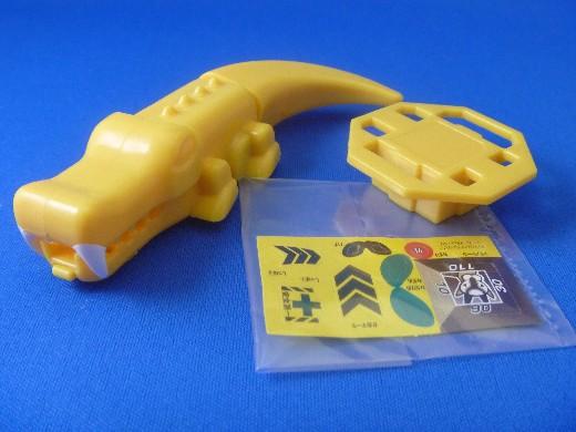 toy20130720-P1040301.jpg