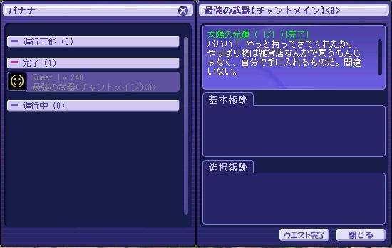 TWCI_2013_8_18_14_10_16.jpg