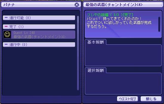 TWCI_2013_8_18_14_10_37.jpg