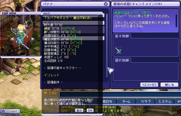 TWCI_2013_8_18_14_18_49.jpg