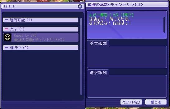 TWCI_2013_8_18_14_22_53.jpg