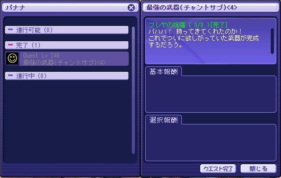 TWCI_2013_8_18_14_24_43.jpg