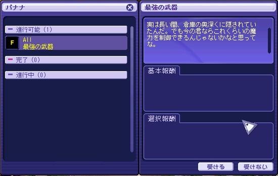 TWCI_2013_8_18_14_3_28.jpg