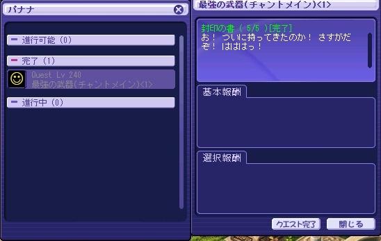 TWCI_2013_8_18_14_6_34.jpg