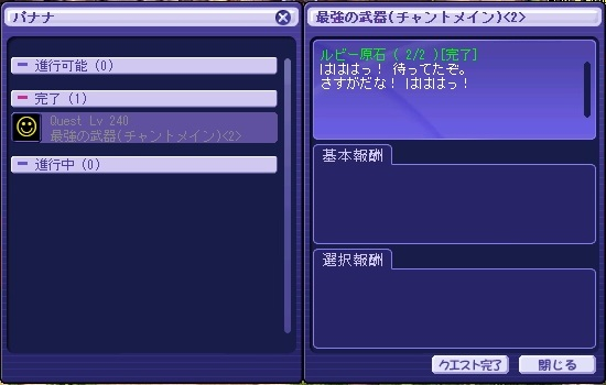 TWCI_2013_8_18_14_6_55.jpg