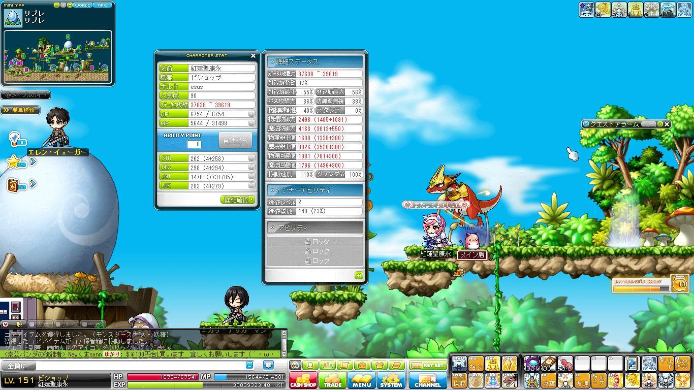 Maple141129_222553.jpg