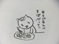 2013_1021SUNDAI19890005