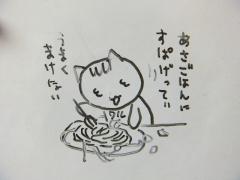 2013_1021SUNDAI19890009