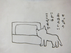 2013_1029SUNDAI19890008