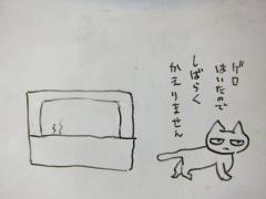 2013_1029SUNDAI19890033