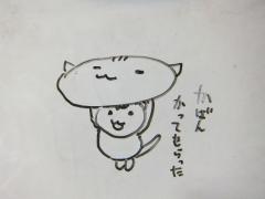 2013_1031SUNDAI19890002
