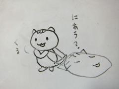 2013_1031SUNDAI19890004