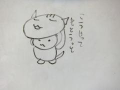 2013_1103SUNDAI19890007