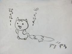 2013_1102SUNDAI19890013