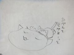 2013_1109SUNDAI19890007