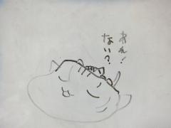 2013_1109SUNDAI19890008