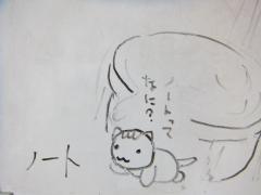 2013_1118SUNDAI19890001
