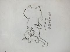 2013_1124SUNDAI19890008