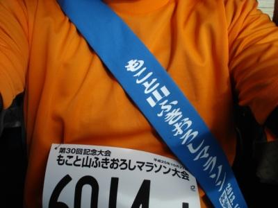 藻琴山マラソン 084