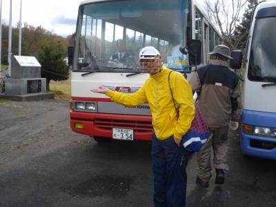 藻琴山マラソン 105