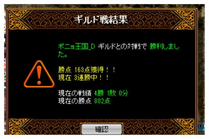 fc2blog_20130612021201da5.jpg