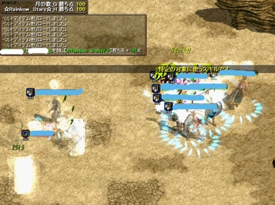 fc2blog_201309251042564d7.jpg